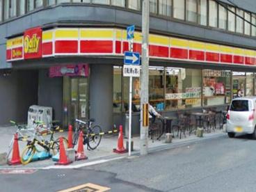 デイリーヤマザキ・大阪博労町店の画像1