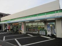 ファミリーマート 川口上青木店