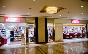 成城石井 新丸ビル店の画像1
