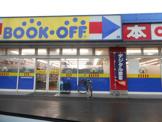 BOOKOFF 川口領家店