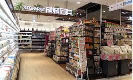 成城石井 SEIJO ISHII ルミネ有楽町2店の画像1