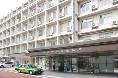 東邦大学医療センター 大橋病院の画像1