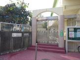 幡ケ谷保育園