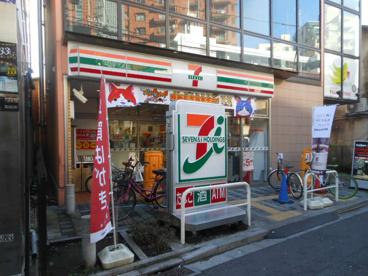 セブンイレブン 世田谷三軒茶屋2丁目店の画像1