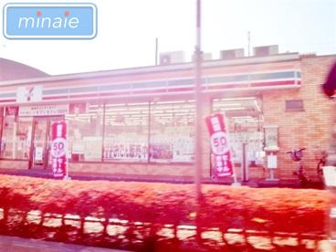 セブンイレブン船橋山野町店の画像1