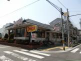 デニーズ 小阪店