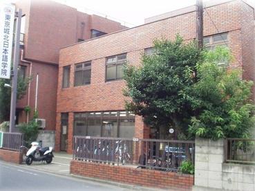 東京城北日本語学院の画像1