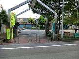 関原中央公園