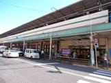 東急ストア 綾瀬店