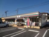 セブンイレブン千葉赤井町店