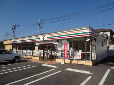 セブンイレブン千葉赤井町店の画像1