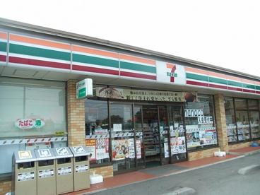 セブンイレブン川越小堤店の画像1
