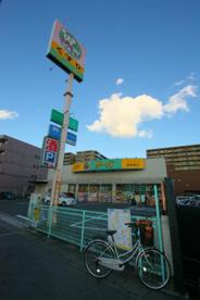 サーバ堺鳳店の画像1