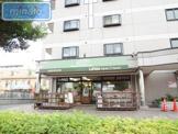 LaPalm 北国分店