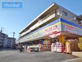 ドラッグストア マツモトキヨシ 市川菅野店