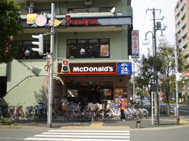 マクドナルド篠崎駅前店の画像1