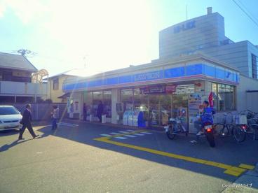 ローソン宝塚栄町一丁目店の画像1