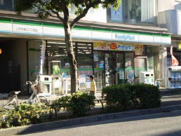 ファミリーマート西瑞江二丁目店の画像1