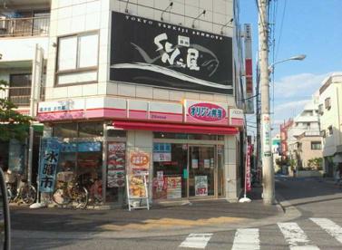 オリジン瑞江店の画像1