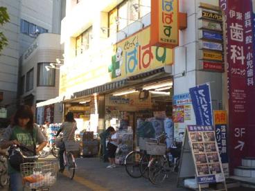 ぱぱす瑞江店の画像1