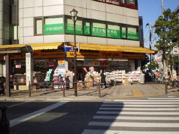 マツモトキヨシ瑞江店の画像1
