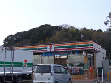 セブンイレブン竜ヶ崎半田町店の画像1