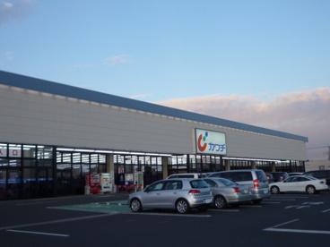 カワチ薬品竜ヶ崎店の画像1