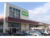 COOP細井店