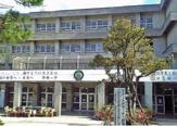 浦添市立 仲西小学校