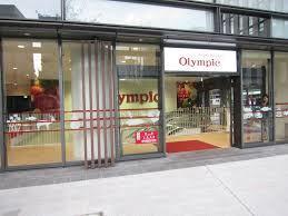 【スーパーマーケット】Olympic淡路町店の画像1
