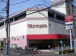 【総合ディスカウント】Olympic墨田文花店の画像1
