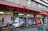 【ディスカウントストア】Olympic白山店