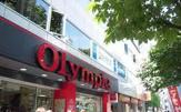【ディスカウントストア】Olympic青山店