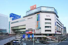 【スーパーマーケット】リヴィン錦糸町店の画像1