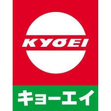 キョーエイ鮎喰店の画像1