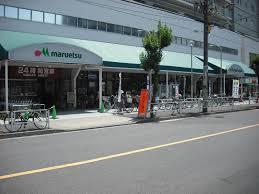 【スーパーマーケット】マルエツ錦糸町店の画像1