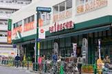 【スーパーマーケット】マルエツ真中店