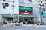【スーパーマーケット】マルエツ目黒店