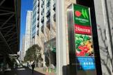 【スーパーマーケット】マルエツ プチ 港南シティタワー店
