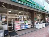 【スーパーマーケット】マルエツ プチ 白金台店