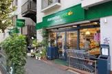 【スーパーマーケット】マルエツ プチ 西新宿三丁目店