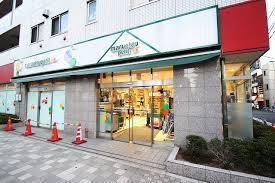 【スーパーマーケット】マルエツ プチ 人形町駅前店の画像1