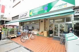 【スーパーマーケット】マルエツ プチ 八丁堀店の画像1