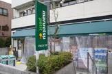 【スーパーマーケット】マルエツ プチ 早稲田店