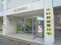 日能研宝塚校