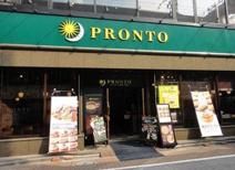 PRONTO 新宿御苑前店