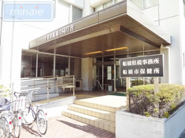 千葉県船橋合同庁舎の画像1
