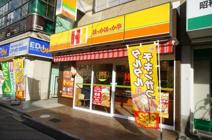 ほっかほっか亭蛍池駅前店
