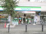 ファミリーマート唐木田駅前店