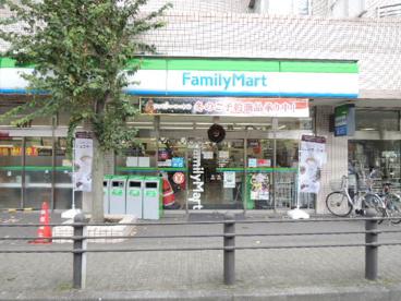 ファミリーマート唐木田駅前店の画像1